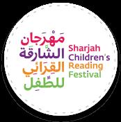 Sharjah Children's Reading Fetival