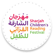 Sharjah Children's Reading Fetival